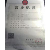 大荔县三峰友缘瓜果