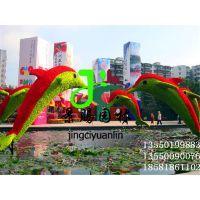 景观雕塑 园林雕塑 仿真绿雕