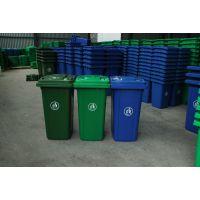 厂家直销 环卫垃圾桶 240L挂车塑料桶 全新料垃圾桶河北沧辉