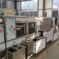 净菜周转箱清洗设备 食品专用蒸汽洗筐机 周转筐清洗机