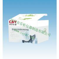 腐竹吊白块含量检测试剂盒
