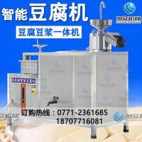 全自动豆腐一体机,百色小型豆腐机,广西豆腐机厂家