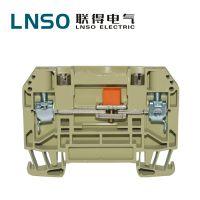 供应联得Lnso WTL-6/1试验型接线端子