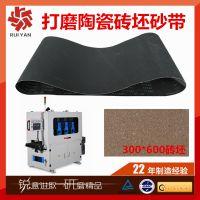 广东砂带厂家专业生产打磨陶瓷砖坯抛光机碳化硅砂带450*1930mm