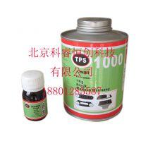 tps1000粘接剂皮带修补滚筒包胶橡胶金属粘合剂输送带修补接头胶水