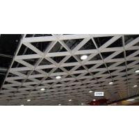 铝格栅专业生产厂家供应【德普龙】品牌大型公共场所吊顶三角铝格栅