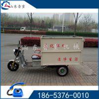 鲁重直销三轮垃圾车 电动液压千斤顶式 自卸车