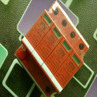 湖南长沙科盛嘉风机三相电源防雷模块KSJ-M/4AC40