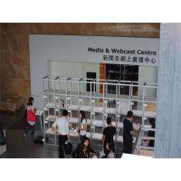 一下年香港春季电子展手机在馆展出中国深圳消费电子展中电会展深圳会展中心