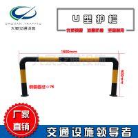 厂家直销U型防撞护栏 镀锌管道路隔离栏 支持定制