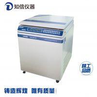 L6042VR型立式低速冷冻离心机知信仪器
