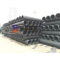 湖南HDPE双壁波纹管(厂家直销) 娄底HDPE双壁波纹管的价格