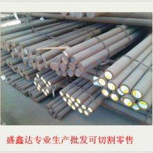 盛鑫达1.4509不锈钢棒 原装进口不锈钢