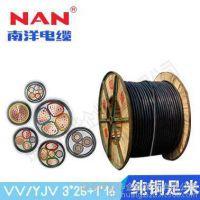 广州南洋电缆厂家供应ZC-YJV-5*16系列阻燃交联电力电缆,NAN 南牌荣誉出品!