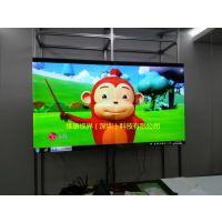 无缝液晶拼接屏厂家55寸无缝液晶拼接屏液晶电视墙