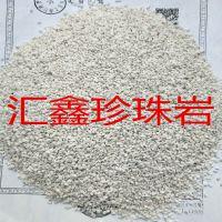 厂家直销优质1-3mm3-6mm保温 隔热膨胀白色珍珠岩