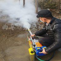 烟雾水雾两用机 多功能大棚菜园弥雾机
