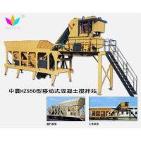 结构紧凑型移动式混凝土搅拌站厂价直供