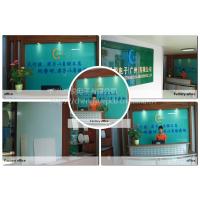 广州成悦电子有限公司