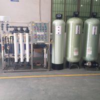 广州厂家直销净化水设备 日常生活用水用净化水设备 最新批发价