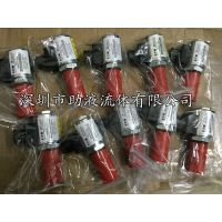 IH插装阀SV3-12-OP-0-24DG泵车螺纹插装阀泵车电磁阀泵车配件