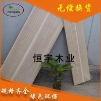 供应 装饰板 家具板 桐木板 高端实木家具板定制 厂家加工定制