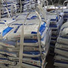 RC聚合物加固砂浆抗渗 防腐 粘结性能 用途广泛而价格低廉