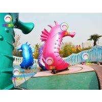 长春创艺重磅推出海马精灵游乐设备公园必备的海马精灵游乐设备
