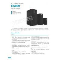 中西(LQS特价)易事特UPS电源 单进单出 型号:ET37-EA810库号:M22799