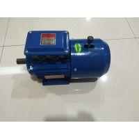 洗涤设备用蓝色铝壳刹车电动机YEJ90S-8-0.37KW/B3