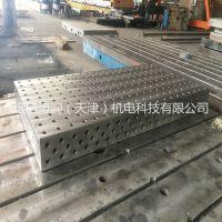 现货供应1200*2400二维 三维柔性焊接工装平台 焊接工装夹具