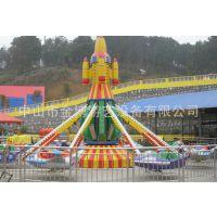 小型游乐场设备8臂自控飞机