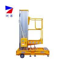 河北石家庄铝合金升降机移动式升降平台单柱双柱铝合金升降机配件高空升降机