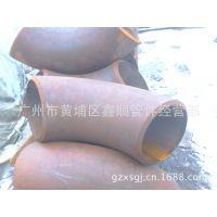 广州供应碳钢20#船用美标弯头,广州市鑫顺管件