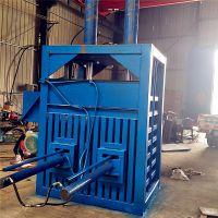 铁销回收压块机厂家 佳鑫牌立式液压打包机 回收角料打包机图片