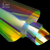 生产批发 优质彩虹膜pvc 彩色幻彩 透明幻彩 镭射彩虹
