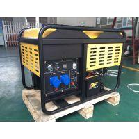 2KW千瓦小型风冷柴油发电机 小型风冷柴油发电机组 节能省油