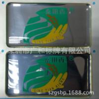 厂家专业生产各种无气泡,无灰尘,透明度高的PU水晶滴胶