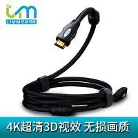 厂价直销 HDMI线2.0版本4K高清线电脑电视机顶盒连接线