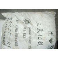 东莞石排三氯化铁的性质/石龙无水三氯化铁/石碣三氯化铁的用途