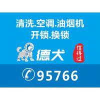惠州家电清洗哪里好95766,惠州专业设备清洗油烟机空调