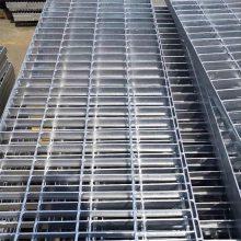 钢梯踏步板 排污水格栅板 热镀锌盖板