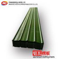 840型彩涂压型瓦楞铝板加工价格行情 厚度0.3mm-1.5mm铝瓦
