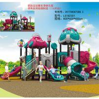 幼儿园大型滑梯 室外组合滑梯价格 小区儿童乐园批发 其他