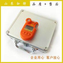 便携进口传感器氧气浓度报警检测仪