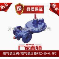 郑州RTZ燃气调压阀厂家,纳斯威球墨铸铁燃气调压器价格