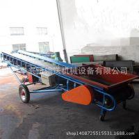 广州市10米长装车输送机 600mm带宽皮带输送机 小麦玉米用运输机