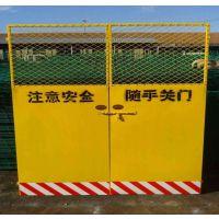 铁网围栏基坑护栏施工电梯门洞口防护网厂家祥筑直营