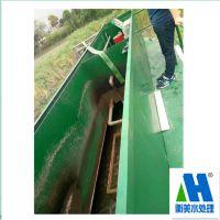 河北生活一体化污水设备生产厂家