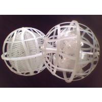 帝鑫球型悬浮填料,多孔球型悬浮填料,河南优质厂家